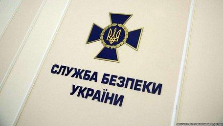 Росія може використати «міжконфесійний конфлікт» для відкритого вторгнення в Україну, – СБУ