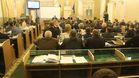 Депутати облради затвердили бюджет Львівщини на 2019 рік