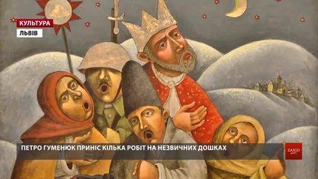Десять авторів презентують у львівській галереї сучасні ікони та авторські сувеніри