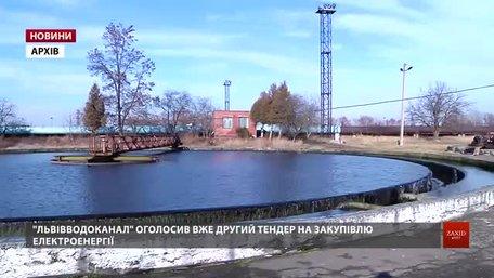 Комунальні підприємства Львова залишилися без постачальника електроенергії