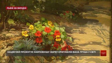 Культурні події у Львові на вихідні 15-16 грудня