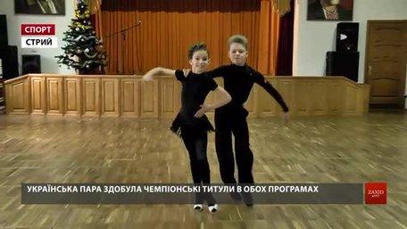 Пара 9-річних стриян розповіла про свій шлях до титулів чемпіонів світу з танців