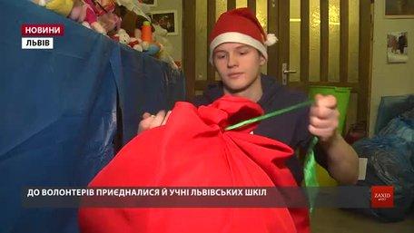 Львів'ян закликають допомогти Святому Миколаю з подарунками для малозабезпечених дітей