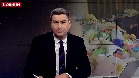 Головні новини Львова за 14 грудня