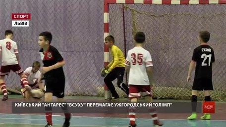 У Львові восьмий рік поспіль відбувається всеукраїнський футбольний турнір «Christmas cup»