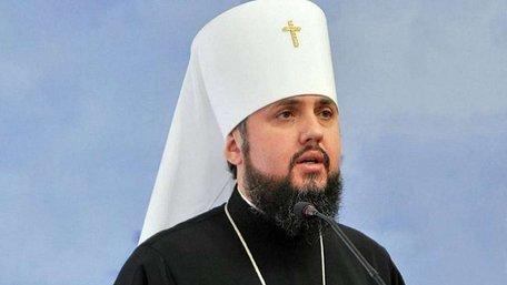 Об'єднавчий собор обрав голову Православної церкви в Україні