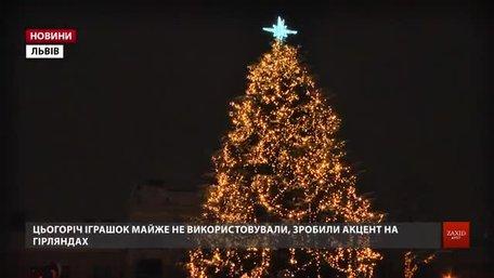 У Львові урочисто відкрили головну міську ялинку