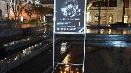 У Львові попрощалися із загиблим на Луганщині військовим Євгеном Тоненьковим