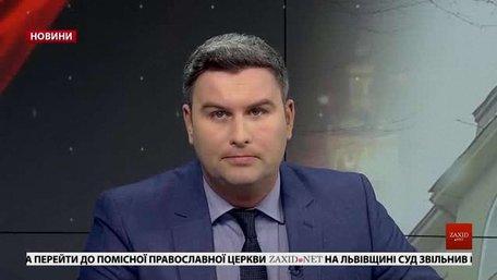 В «ДНР» розпочалась кампанія з припинення продажу товарів ... ec92582bfc8a9