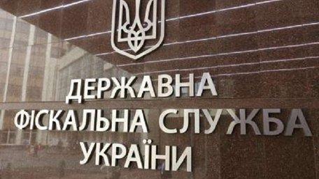 Прем'єр-міністр України підписав постанову про поділ ДФС на податкову і митну служби