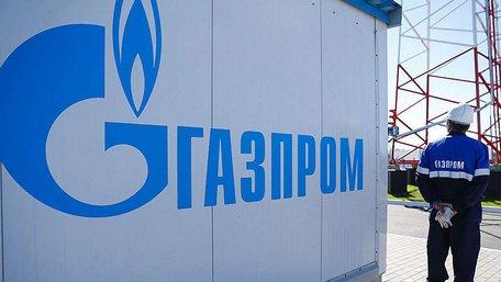 «Газпром» зірвав технічні консультації щодо транзиту газу через Україну