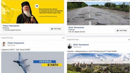 Facebook змінив вимоги до політичної реклами через президентські вибори в Україні