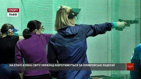 У Львові визначили найвлучніших «снайперів» України