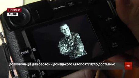 Кіборгів Донецького аеропорту фотографували у Львові для музею