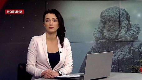 Головні новини Львова за 17 січня