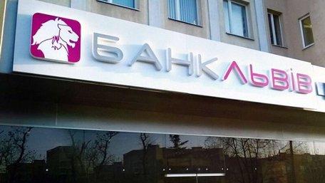 Швейцарська компанія стала мажоритарним власником банку «Львів»