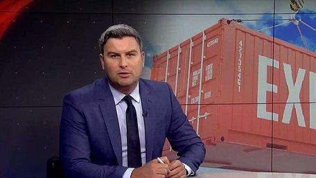 Головні новини Львова за 18 січня