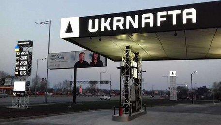 «Нафтогаз» почав новий спір з компаніями Ігоря Коломойського через «Укрнафту»
