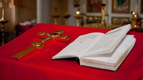 Православна церква в Україні юридично наразі не може приймати до себе громади