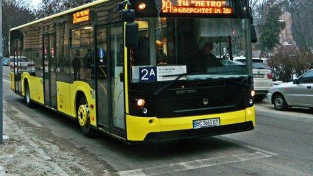 Вартість проїзду у міських автобусах Львова зросте до 7 грн