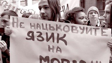 Українізація російської мови