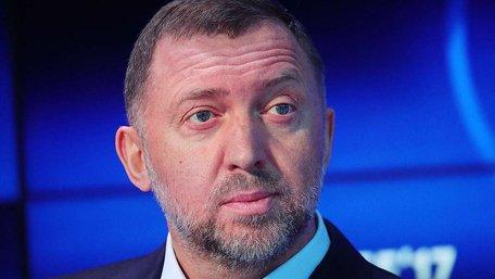 Мінфін США зняв санкції з компаній російського олігарха Олега Дерипаски