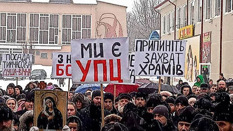 На Буковині вірні УПЦ (МП) протестували проти «незаконного захоплення церков»
