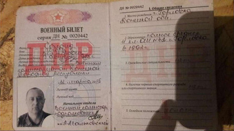 Бойовика «ДНР» з Горлівки засудили до 9,5 років в'язниці
