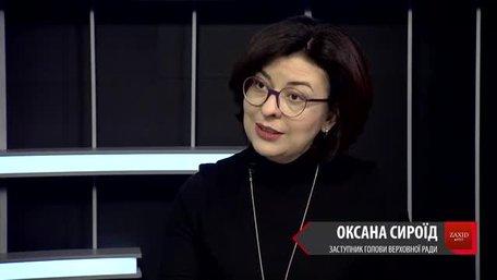 «Росію абсолютно влаштовує нинішній президент України»