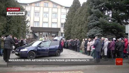 Мешканці Яворова зібрали гроші і подарували автомобіль 26-річному ветерану АТО