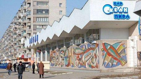 Відкритий у 1982 році перший львівський рибний супермаркет «Океан» перебудують