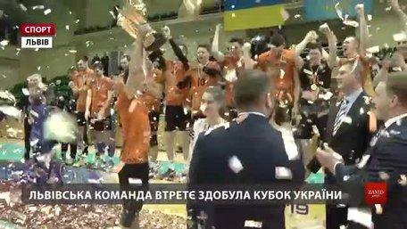 Львівські «Кажани» всуху здолали «Серце Поділля» у боротьбі за волейбольний Кубок України