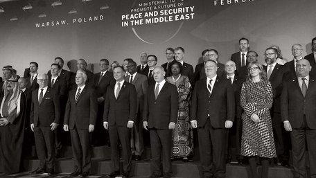 Варшавська конференція: прориви, виклики, скандали