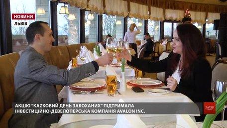Люкс ФМ визначило переможців акції «KAZKOвий день закоханих»