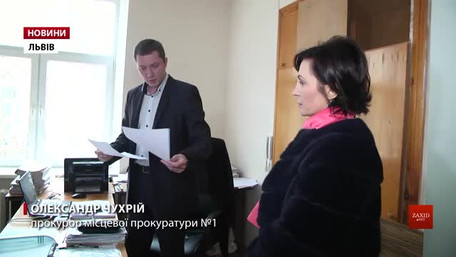 Львівська лікарка Наталія ван Доеверен вимагає в прокуратури визнати її потерпілою