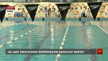 На чемпіонаті Львівщини визначили найпрудкіших плавців