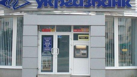 З «Укргазбанку» вкрали 39 млн грн на фіктивній оренді приміщень