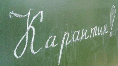 У чотирьох львівських школах призупинили навчання до кінця тижня