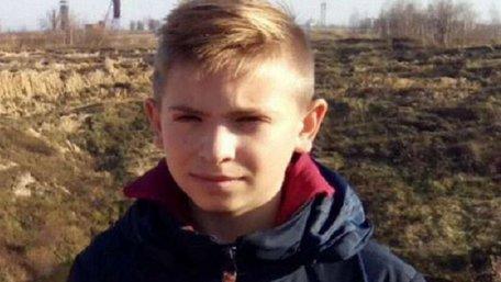 На Львівщині поліція оголосила у розшук 13-річного школяра