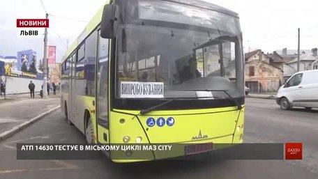 Львівські перевізники випробовують автобуси, якими планують замінити «Еталони» та «Богдани»