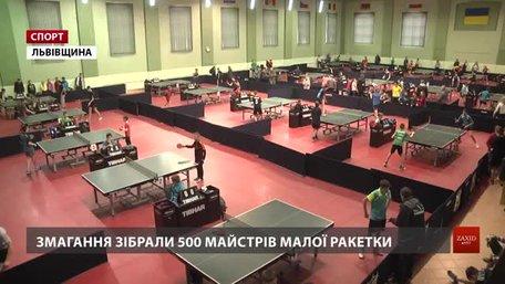 Міжнародний турнір «LIRS OPEN» зібрав півтисячі майстрів малої ракетки