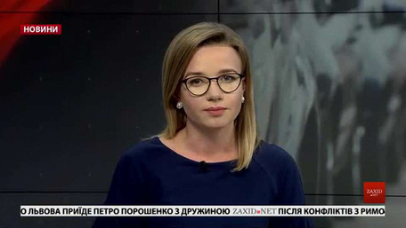 Головні новини Львова за 21 лютого