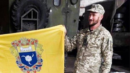 Загиблим напередодні на Донбасі солдатом виявився військовий з Тернопільщини