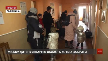 Через створення єдиного госпітального округу лікарні Львівщини можуть лишитися без фінансування