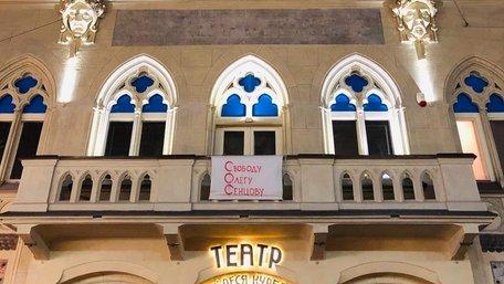 У Львові підсвітили відреставрований фасад театру Леся Курбаса. Фото дня