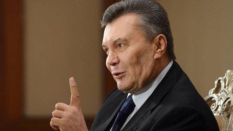 Янукович відмив свій «гонорар за написання книги» через шведський банк