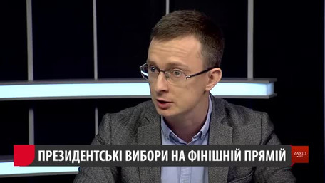 «Кандидати витрачають на членів виборчих комісій сотні мільйонів»