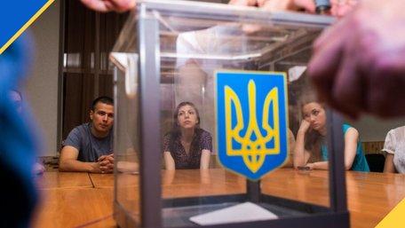 Мешканку Червонограда без її відома призначили головою виборчої комісії