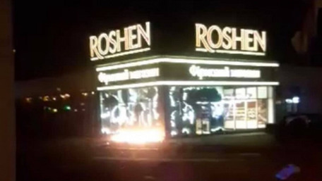 У Києві невідомі підпалили фірмову крамницю Roshen