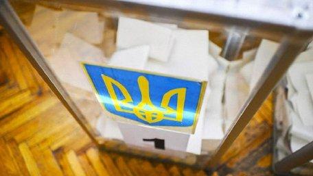 Лайфхаки для виборця
